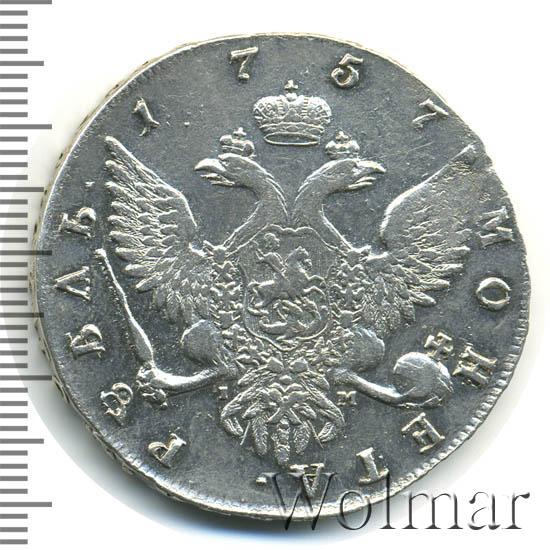 Фото монет с портретом на орле