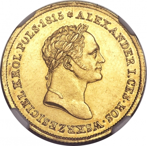 50 злотых 1829 – 50 злотых 1829 года FH