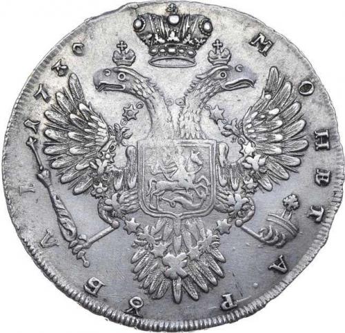 1 рубль 1730 – 1 рубль 1730 года. Край корсажа не параллелен окружности. 6 наплечников без фестонов