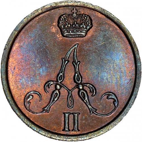 Полушка 1855 – Полушка 1855 года ВМ