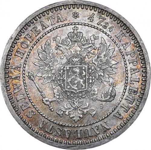 2 марки 1870 – 2 марки 1870 года S