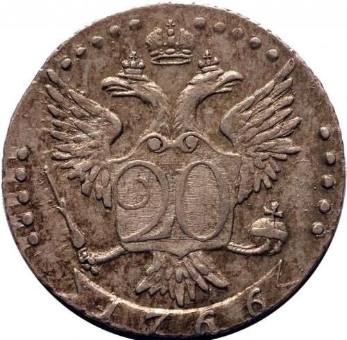 20 копеек 1766 – 20 копеек 1766 года СПБ-TI