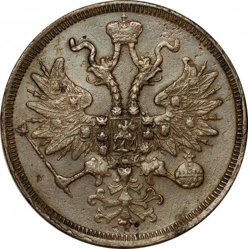 5 копеек 1860 – 5 копеек 1860 года ЕМ