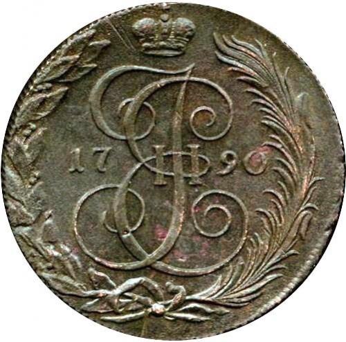 5 копеек 1790 – 5 копеек 1790 года КМ. «КМ» меньше
