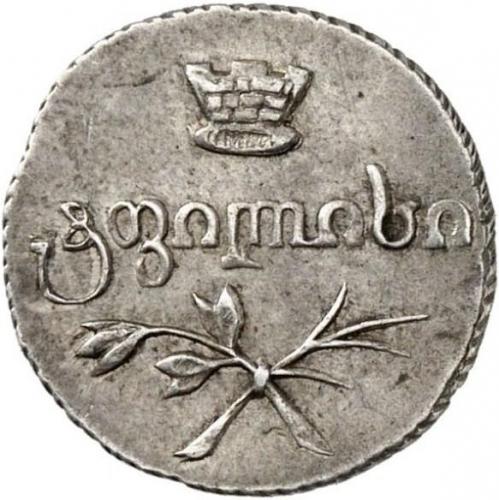 Полуабаз 1832 – Полуабаз 1832 года ВК