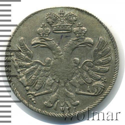 5 копеек 1713 – 5 копеек 1713 года