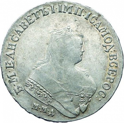 1 рубль 1752 – 1 рубль 1752 года ММД-I