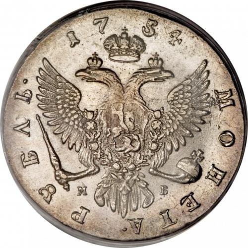 1 рубль 1754 – 1 рубль 1754 года ММД-МБ. Орел 1742 - 1754 г. Орденская лента узкая