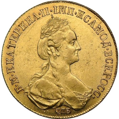 10 рублей 1780 – 10 рублей 1780 года СПБ