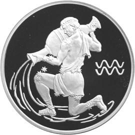 3 рубля 2004 – Водолей