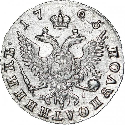 Полуполтинник 1765 – Полуполтинник 1765 года ММД-EI
