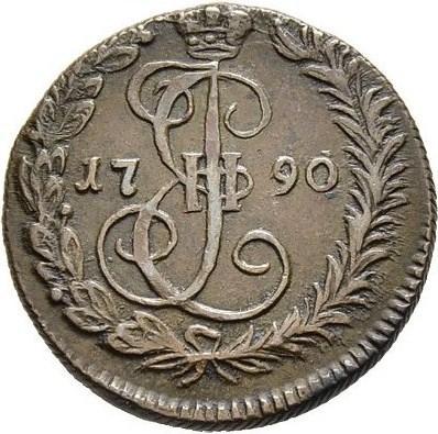 Денга 1790 – Денга 1790 года КМ