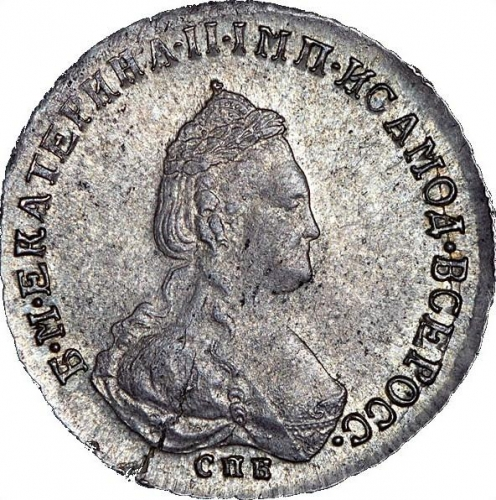 Полуполтинник 1788 – Полуполтинник 1788 года СПБ-ЯА