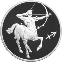 2 рубля 2002 – Стрелец