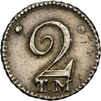 2 копейки 1787 – 2 копейки 1787 года ТМ