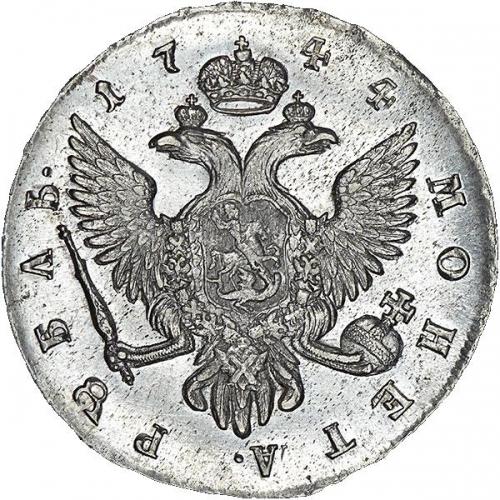 1 рубль 1744 – 1 рубль 1744 года СПБ