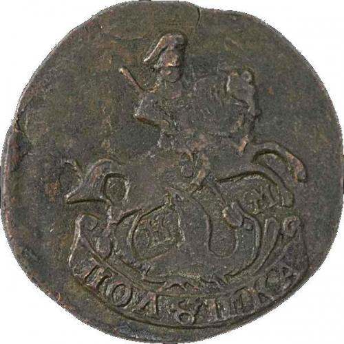 Полушка 1785 – Полушка 1785 года КМ