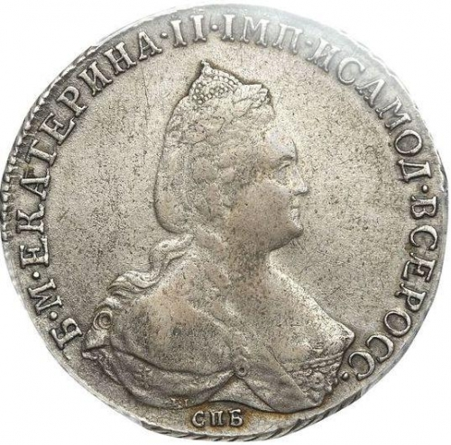 1 рубль 1792 – 1 рубль 1792 года СПБ-TI-ЯА