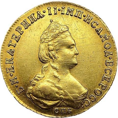 5 рублей 1786 – 5 рублей 1786 года СПБ