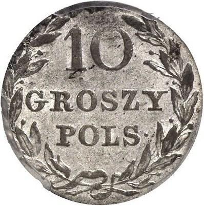 10 грошей 1816 – 10 грошей 1816 года IB