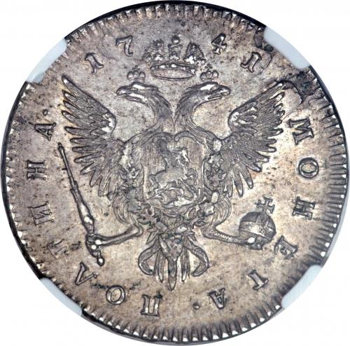 Полтина 1741 – Полтина 1741 года СПБ. Гурт надпись