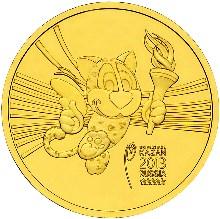 10 рублей 2013 – Талисман Универсиады