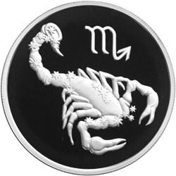 2 рубля 2002 – Скорпион