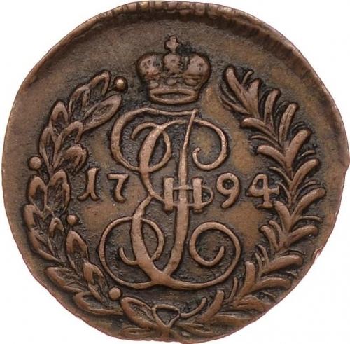 Полушка 1794 – Полушка 1794 года КМ