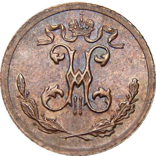 1/4 копейки 1894 – 1/4 копейки 1894 года СПБ