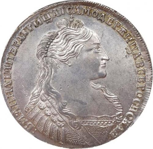 1 рубль 1736 – 1 рубль 1736 года. Без кулона на груди