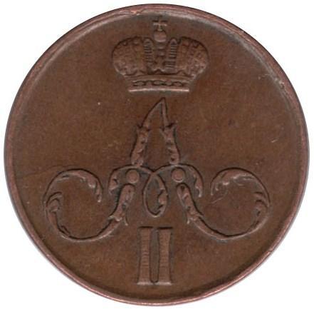 Денежка 1859 – Денежка 1859 года ЕМ. Корона большая