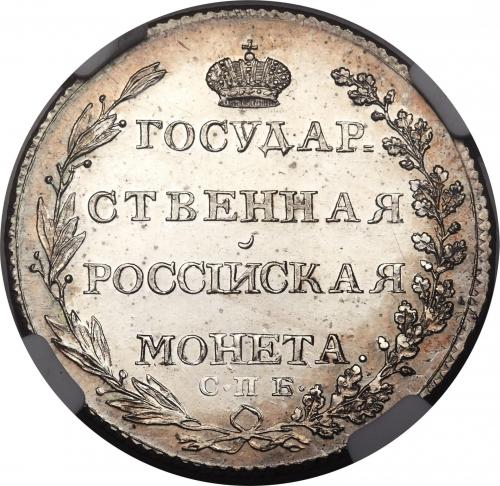 Полтина 1803 – Полтина 1803 года СПБ-АИ