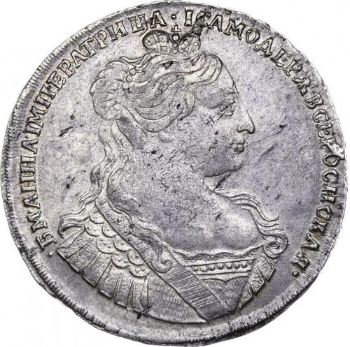 1 рубль 1734 – 1 рубль 1734 года. Портрет 1735 г. Без кулона на груди