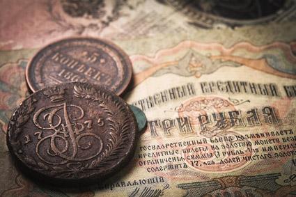 Архив монет каталог город с мавзолеем ясави 9 букв